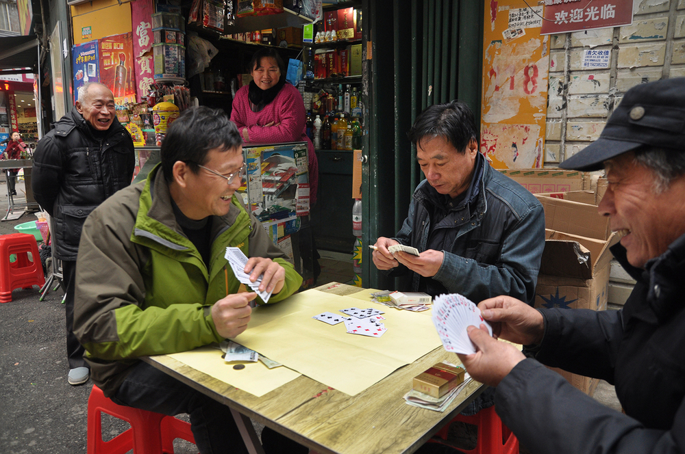 Card game, Wuhan