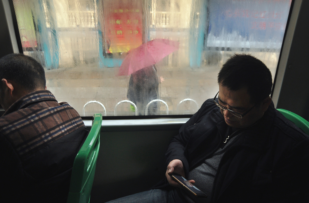 Wuhan, 2015.