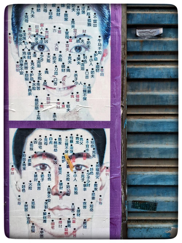 Wall art I