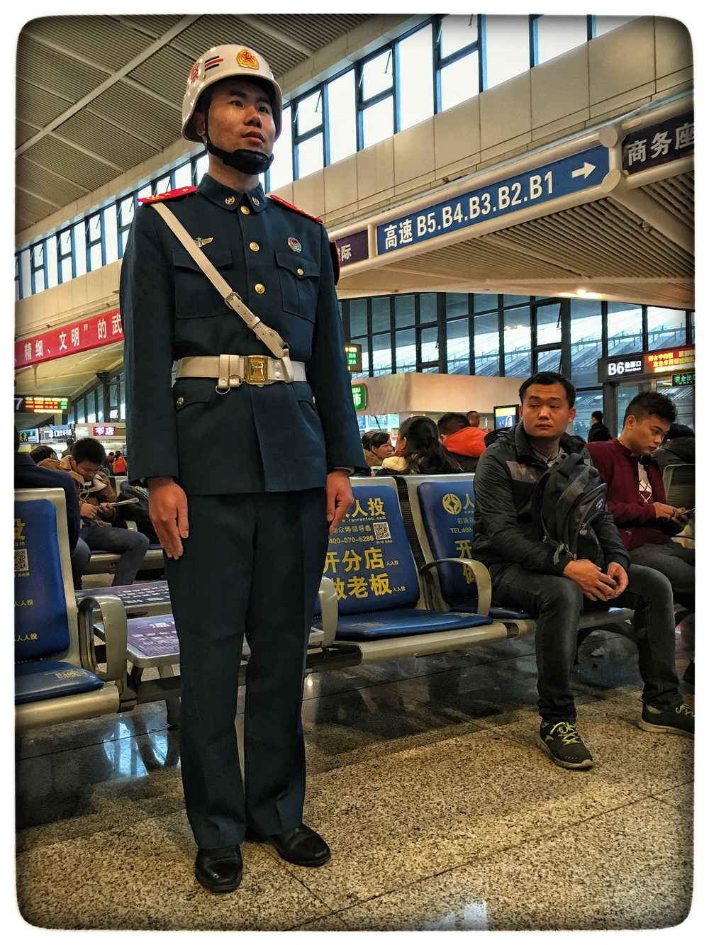 Military guard, Wuhan Railway Station