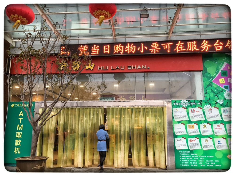 Wuhan restaurant