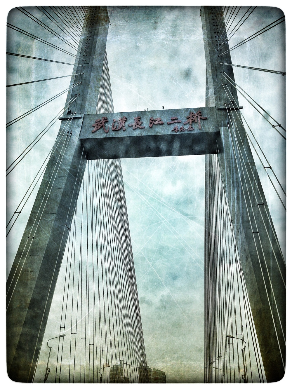 Bridge, Wuhan
