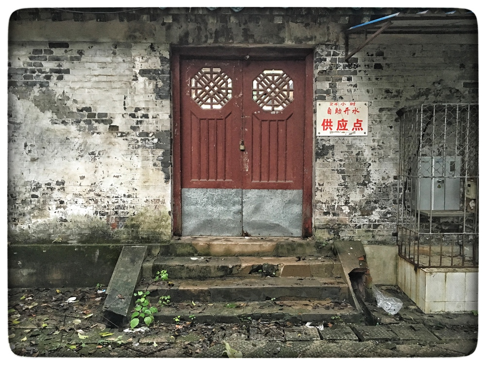 Wuhan University doorway