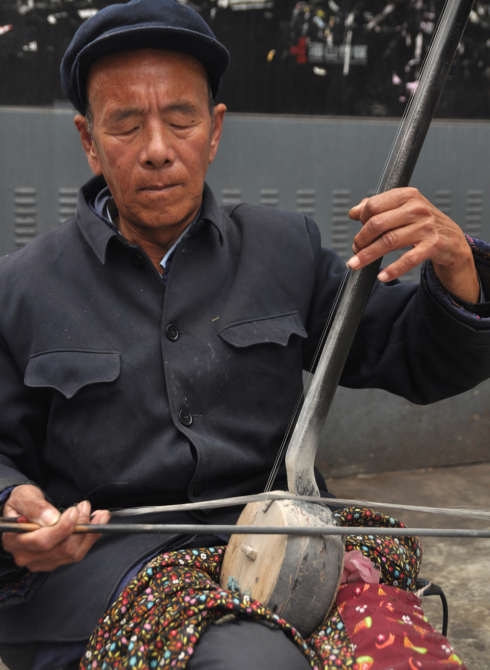 Blind erhu player