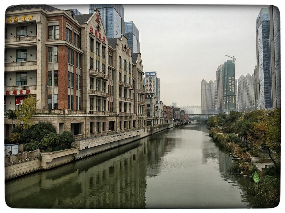 Han Street canal, Wuhan