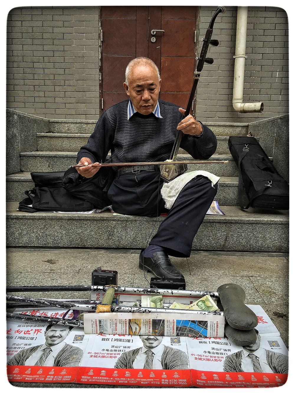 Street musician, Wuhan
