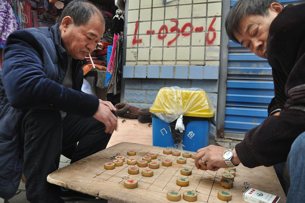 Xiangqi  (象棋, p Xiàngqí), also called   Chinese chess