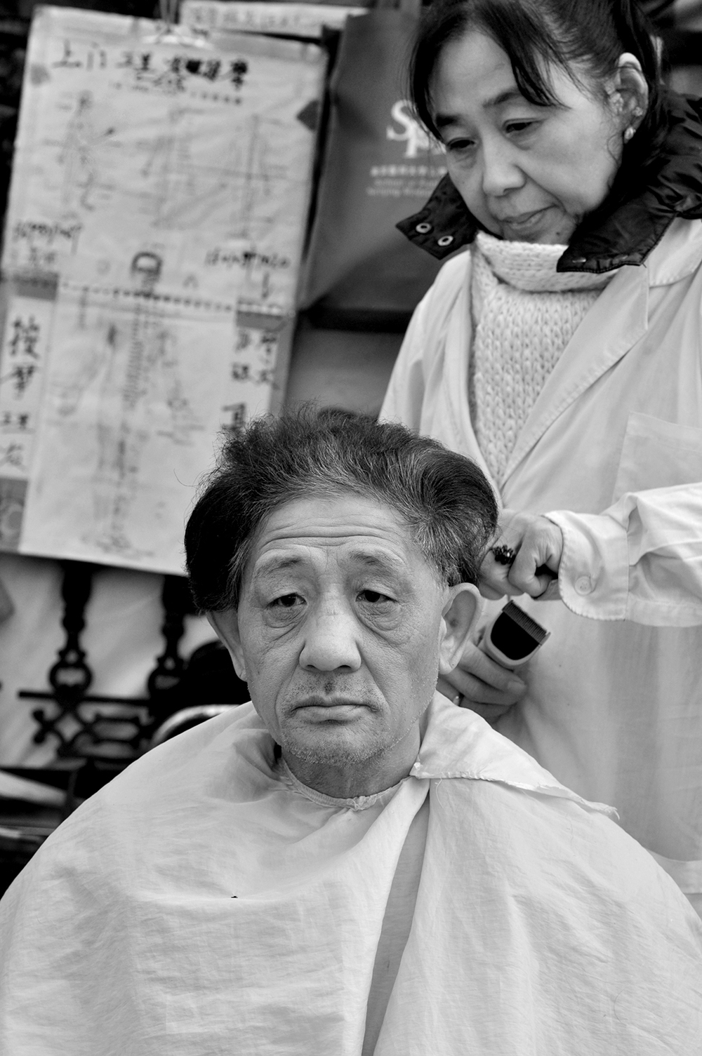 Outdoor haircut, Beijing