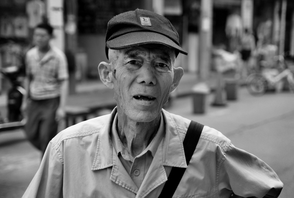 Wuhan 2016
