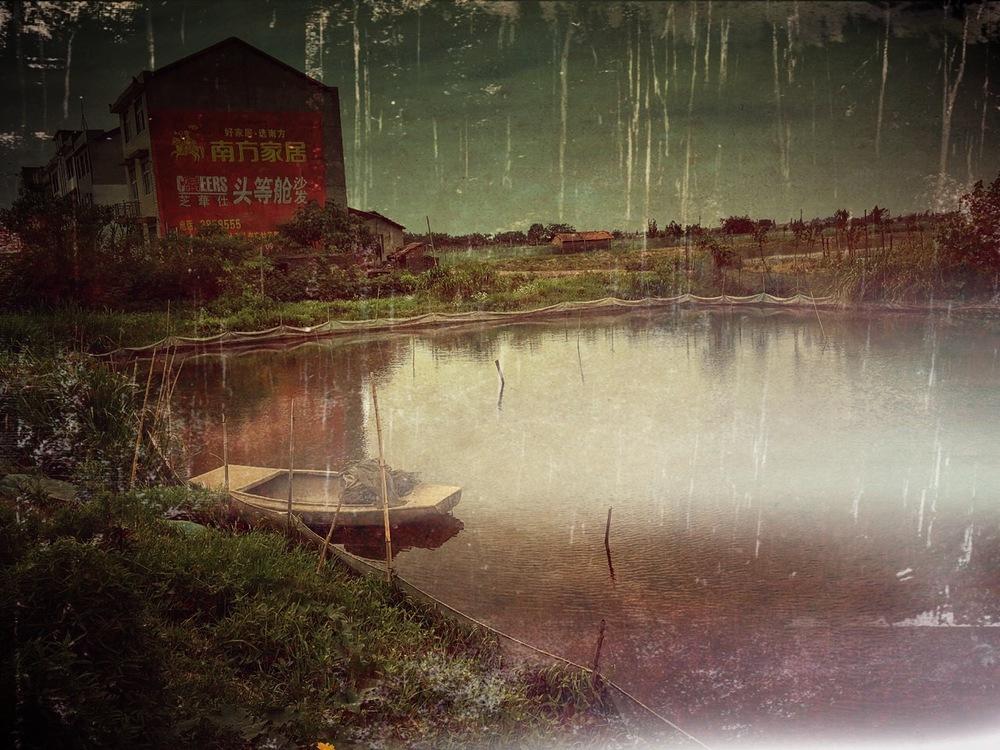 Binhu, China