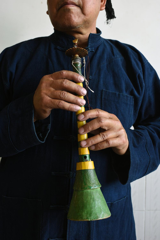 Sou Na ( Chinese Oboe)