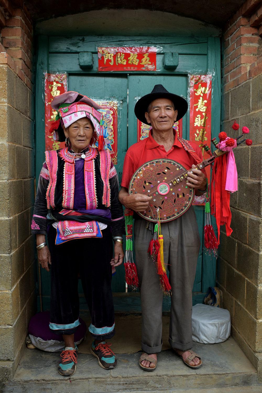 Pu Xui zhen & husband
