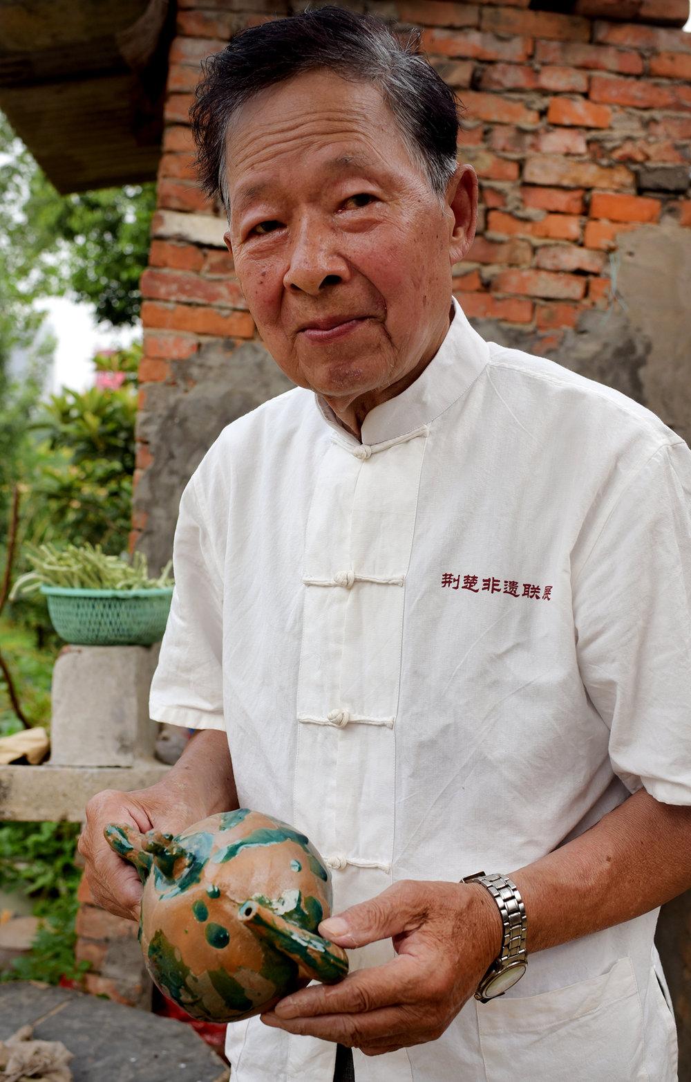 Xia Yugu