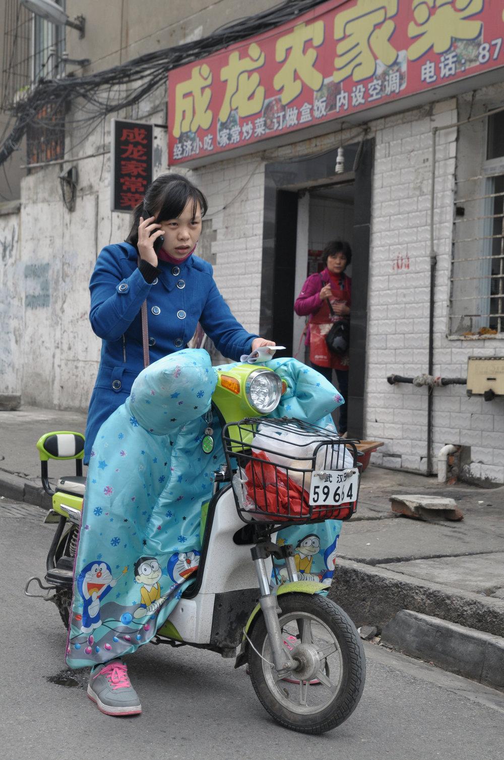 Wuhan 2015