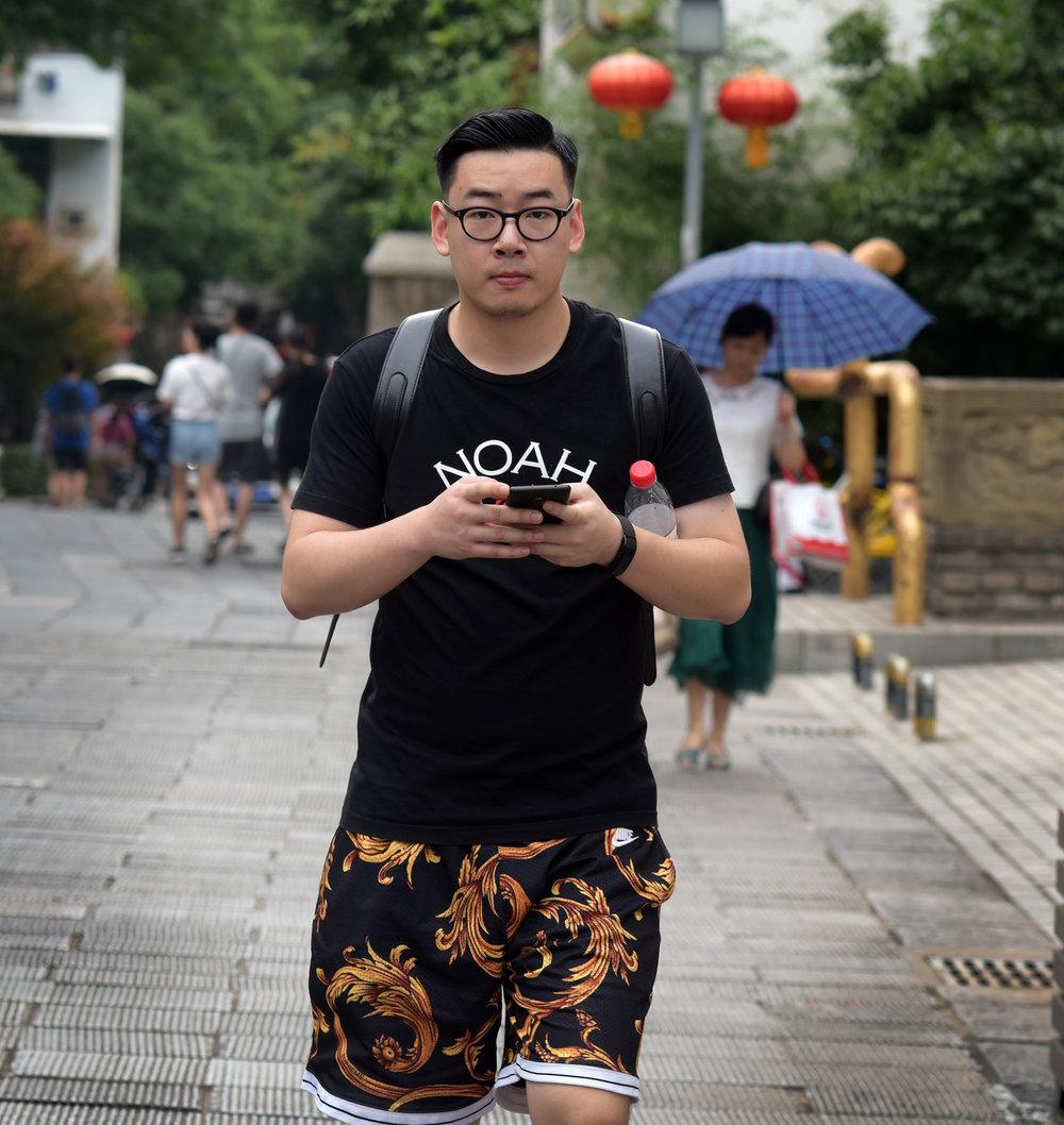 Wuhan 2018