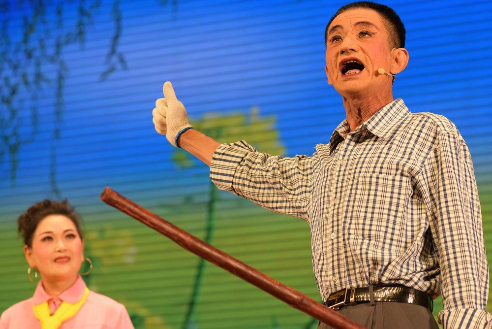 Modern Peking Opera, Jingzhou 2018