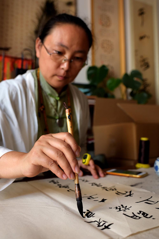Prof. Mary Chen, Yuxi