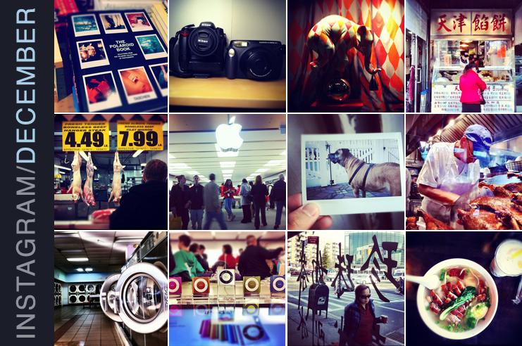 Instagram Favorites for December 2011