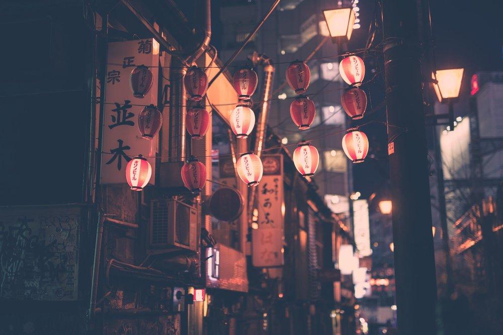 Tokyo Stock Photo 3