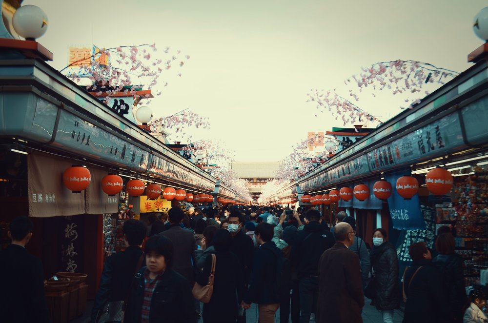 Tokyo Stock Photo 4