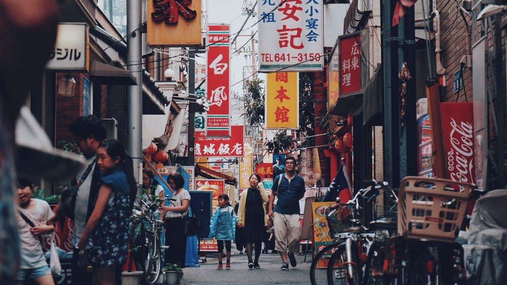 Tokyo Stock Photo 6