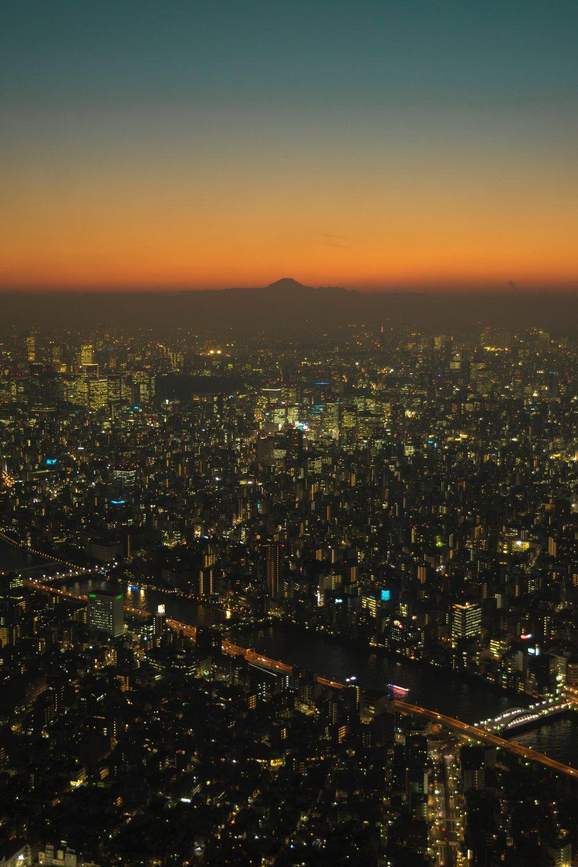Tokyo Stock Photo 9