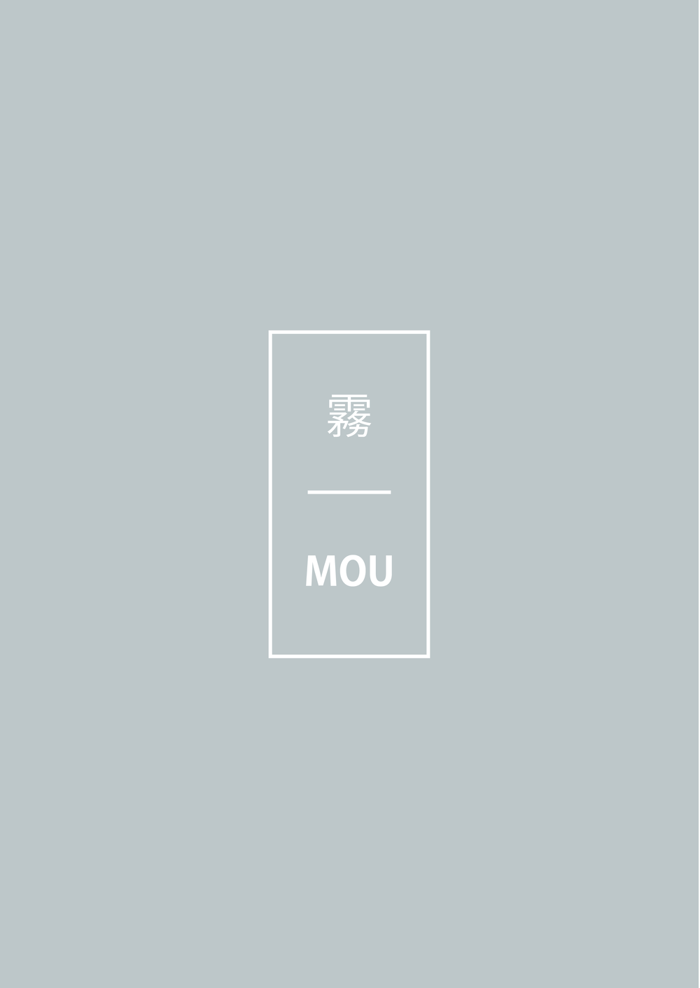 Salone 2015 Mou Press Kit