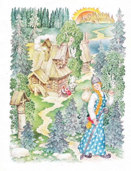 Feather of Finist the Falcon:  a Russian fairy tale collected by Alexander Afanasyev in  Narodnye russkie skazki . It was translated to Romanian and appeared in an illustrated edition (in 1979) entitled  Finist Şoimanul,  (Ed. Ion Creangã, Bucharest & Ed. Malîș, Moscow).