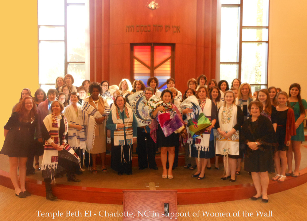 Temple Beth El women stand with Women of the Wall
