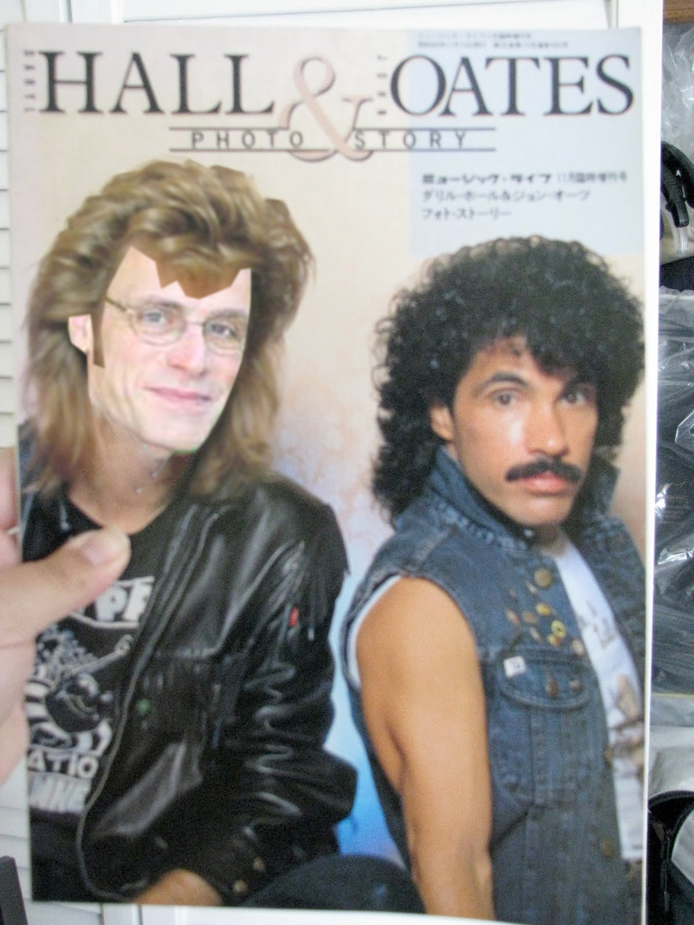 purim cantor hall and oates.jpeg