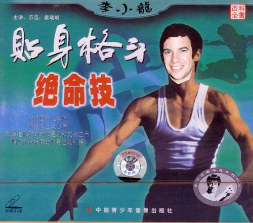 purim rabbi jonathan bruce lee.jpeg