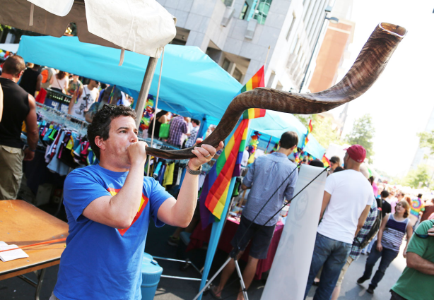 Shofar at Pride.png