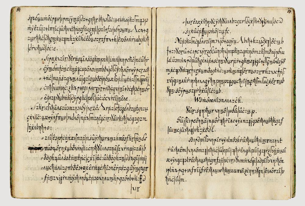 ff-the-manuscript-large.jpeg