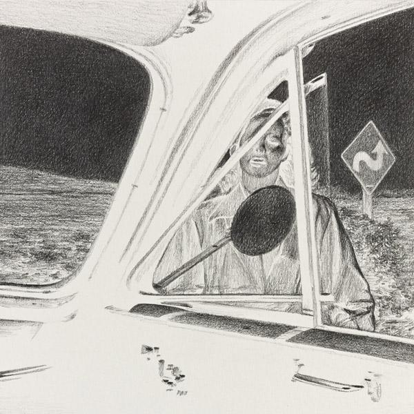 Gun Crazy Inverse 1948 Cadillac Series 62 Backseat