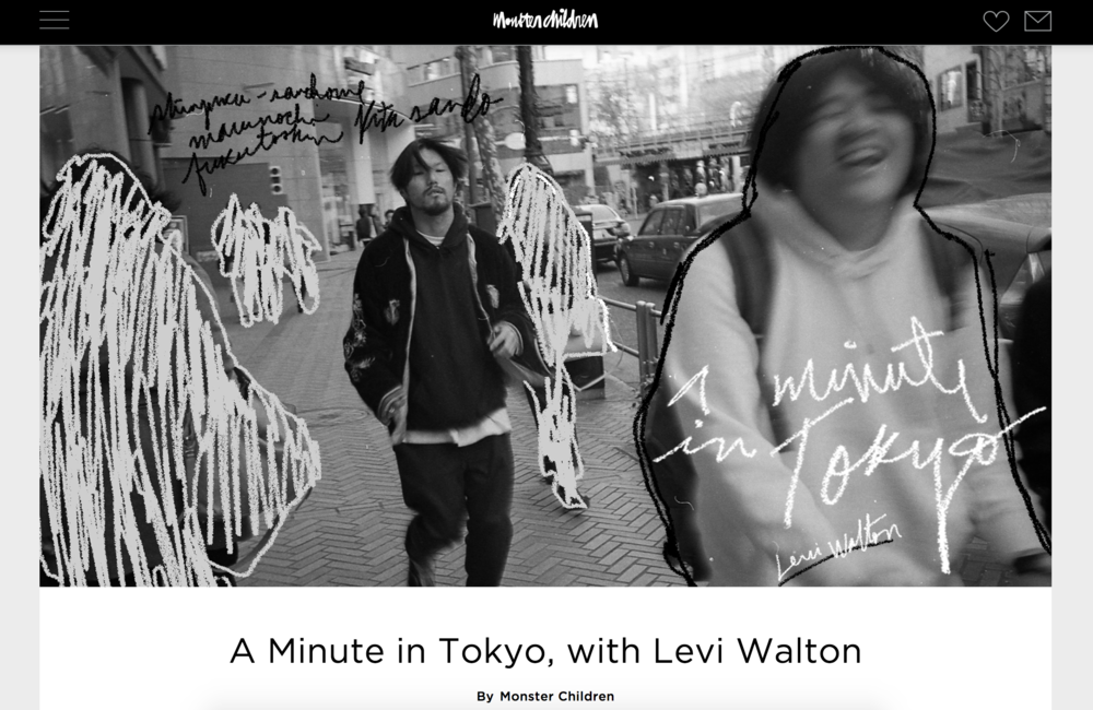 'A Minute in Tokyo' published on Monster Children Magazine