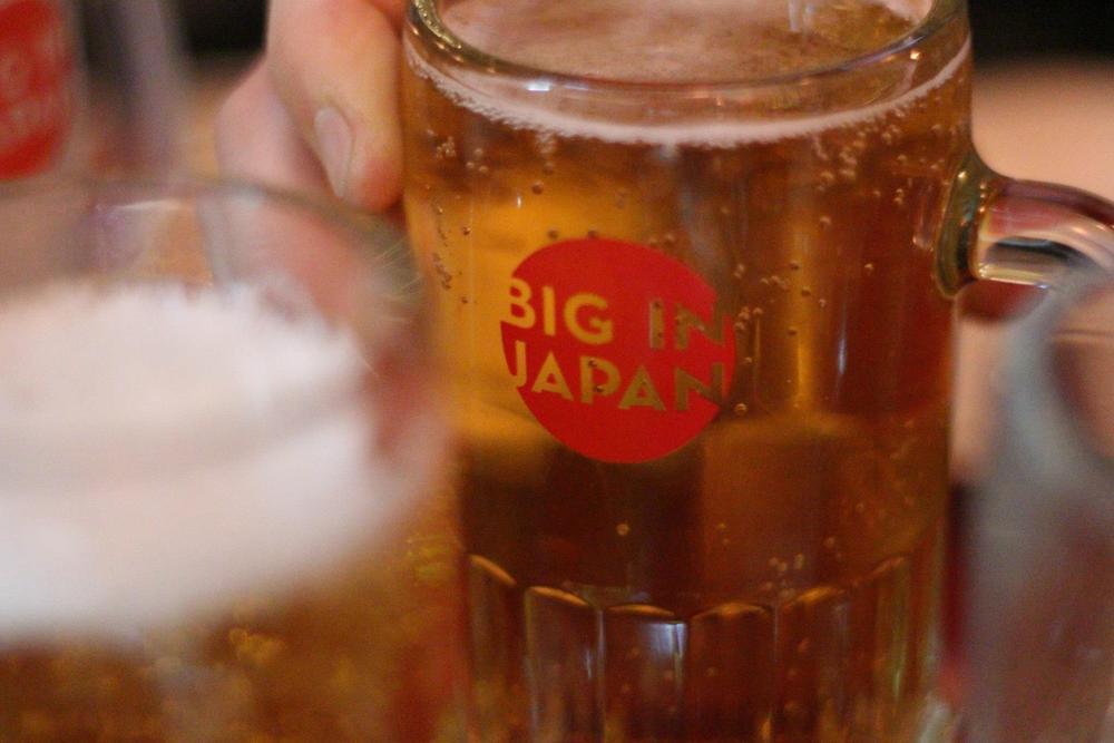 BigInJapanBeer.jpg