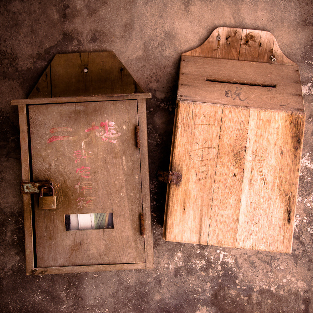 20101005_MailBox_4717_df.jpg
