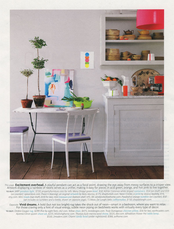 RealSimple_Aug2012_0003.jpg