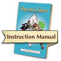 instruction-manual-thumbnail.jpg