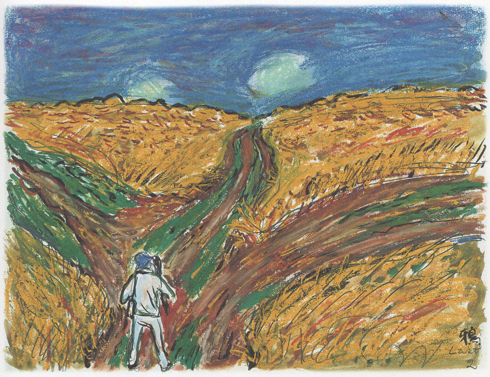 A sketch for 'Akira Kurosawa's Dreams' (1990), in which Martin Scorsese plays Vincent Van Gogh