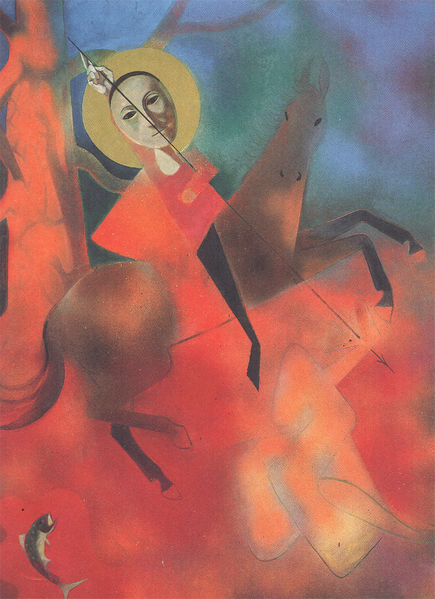 'The Spirit of St.Clerans' (1960s)