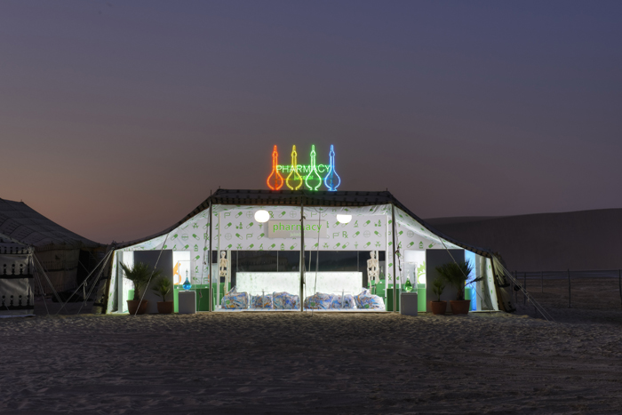 "In the desert north of Doha, Qatar, ""Prada Oasis,"" along with the Pharmacy Juice Bar"