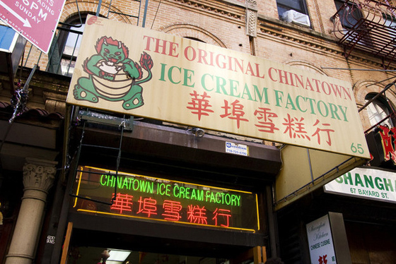 CHINATOWN ICE CREAM FACTORY – This shop has been selling traditional Chinese flavor ice cream — black sesame, lychee, red bean, green tea — since 1978. One of the longest-running businesses in Chinatown, it's a trade secret for chefs and caterers.
