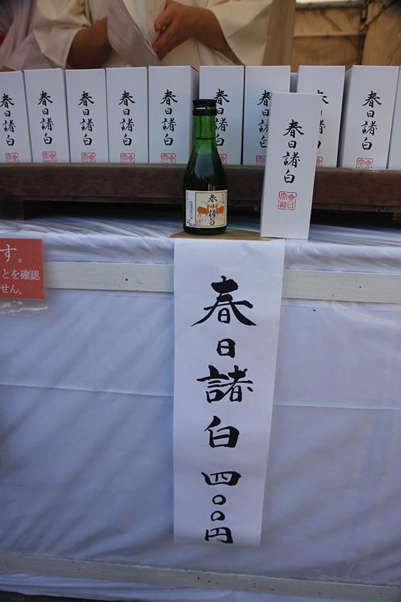 sake 3.jpg