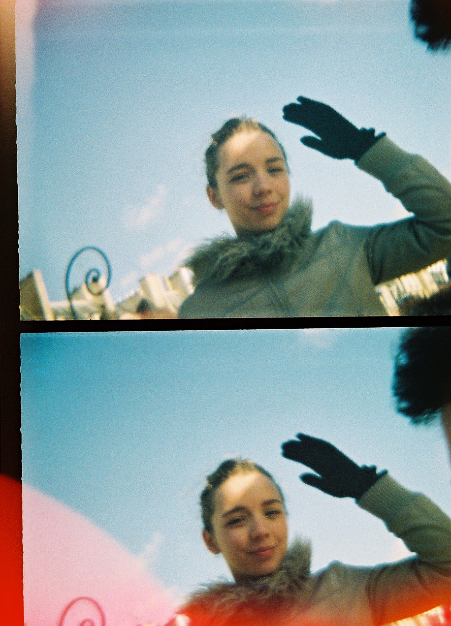 Noemi in Paris, 2006?  (some lomo thing)