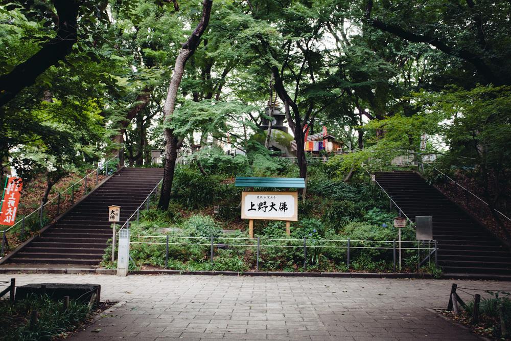Tokyo&Zoo-101.jpg