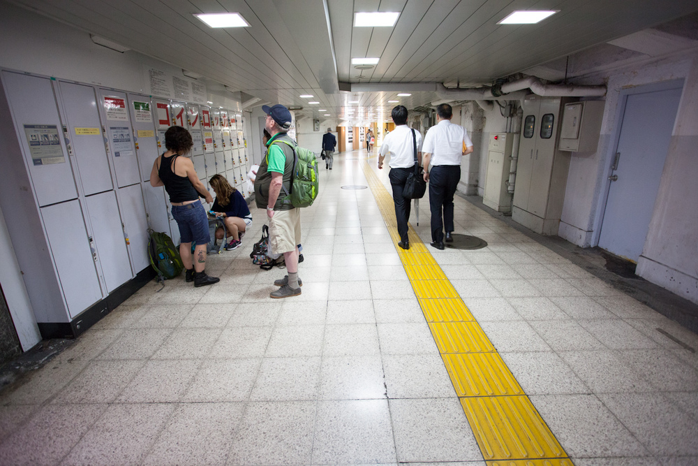 Tokyo&Zoo-84.jpg