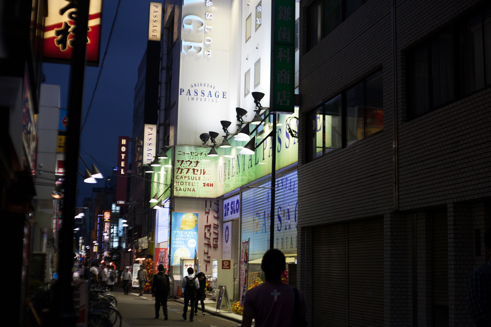Tokyo&Zoo-72.jpg