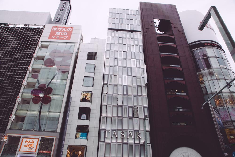 Tokyo&Zoo-32.jpg