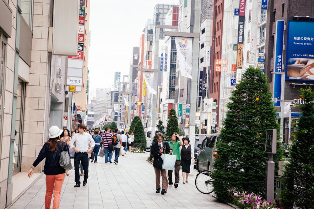 Tokyo&Zoo-33.jpg